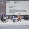 На «Российской креативной неделе» обсудили закон о креативных индустриях