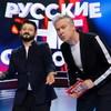 Сергей Светлаков и Михаил Галустян вернутся во втором сезоне шоу «Русские не смеются»