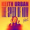 Кит Урбан выпустил посткарантинный альбом и отправился в плавание на диване (Видео, Слушать)