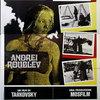 Неизвестную плёнку со съёмок «Андрея Рублёва» выставят на аукцион
