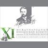 Пресс-конференция XI Международного юношеского конкурса имени П.И.Чайковского пройдет в ТАСС