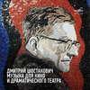 Фирма «Мелодия» выпустила музыку Шостаковича для кино и театра к открытию ММКФ (Слушать)