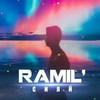 Ramil' показал сверхъестественное сияние блондинки (Видео)