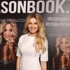 Ирина Нельсон представила автобиографию «Люблю»