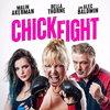 Малин Акерман присоединяется к бойцовскому клубу в трейлере «Женской драки» (Видео)