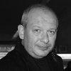 Дмитрия Марьянова почтили Книгой памяти