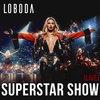 Светлана Лобода сделала концертный альбом из «Superstar Show» (Слушать)