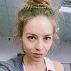 Рина Гришина вышла замуж