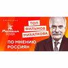 Россияне назвали пять любимых фильмов Никиты Михалкова