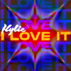 Кайли Миноуг представила еще один диско-сингл (Слушать)