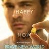 «Дивный новый мир» ограничится одним сезоном