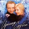 «Ирония судьбы, или С легким паром» стала главным объединяющим фильмом россиян