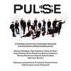 Культовые партитуры и мировые премьеры прозвучат в проекте Союза композиторов России и OpensoundOrchestra