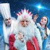 Новогодняя елка «Крокуса» превратится в онлайн-шоу «Пять чудес Деда Мороза»