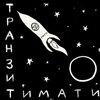 Тимати выпустит первый независимый альбом за 15 лет