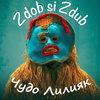 Zdob si Zdub показали румынского Бэтмена (Видео)