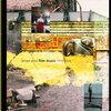 Брайан Ино представил свой первый альбом киномузыки (Слушать)