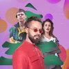 Okko и «ВКонтакте» проведут новогодний концерт по заявкам