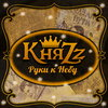 «КняZz» выпустил песню с необычной историей из 1992 года (Слушать)