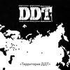 Юрий Шевчук назвал идею трибьюта «Территория ДДТ» глуповатой