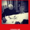 «Горбачёв. Рай» Виталия Манского получил премию в Амстердаме