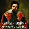 Альбомы «Черного Лукича» из «золотого фонда Егора Летова» получили новое издание