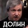 Антон Долин ответил «вДудь» на стыдные вопросы о кино