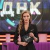 Анна Казючиц заменит в «ДНК» Александра Колтового