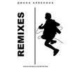 Диана Арбенина сделала «Remixes» лучших песен «Ночных Снайперов» (Слушать)