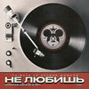 Доминик Джокер и Мот сделали посвящение Ратмиру Шишкову из его песни (Слушать)