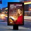 Светлана Иванова стала амбассадором кампании «Книга — лучший подарок» (Видео)
