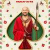 Тимур Бекмамбетов и Гоша Куценко сняли новогоднюю интерактивную комедию
