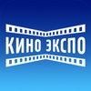 «Кино Экспо-2021» состоится осенью