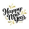 Сегодня: С Новым годом!