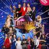 Сергей Лазарев, Антон Шагин и Катерина Шпица стали участниками новых «Танцев со звездами»