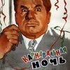«Москино» готовит бесплатную новогоднюю программу на праздники