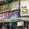 Китай обогнал США по количеству проданных билетов в кино
