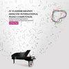 Конкурс пианистов Владимира Крайнева впервые пройдет в онлайн-формате