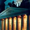 Потери Большого театра за год составили 1,3 млрд рублей