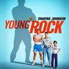 Юный Дуэйн Джонсон меняет имя и пытается выпить в трейлере «Молодого Скалы» (Видео)