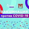 В «Геликон-опере» открывается пункт вакцинации от COVID-19