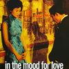 «Любовное настроение» выйдет в российский прокат