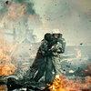 Данила Козловский проживает катастрофу личного и мирового масштаба в трейлере «Чернобыля» (Видео)