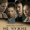 Последний фильм Веры Глаголевой покажет «Культура»