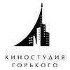 Киностудия Горького переносит сроки рассмотрения заявок сценаристов