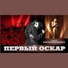 Команда «Битвы за Севастополь» снимет фильм о фронтовых кинооператорах