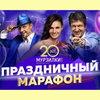 «Мурзилки» отпразднуют 20-летие вместе со звездами в эфире «Авторадио»