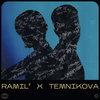 Ramil' и Елена Темникова записали дуэт с третьего раза (Слушать)
