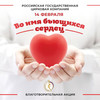 Российские цирки покажут бесплатные спектакли для медработников