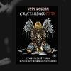 Биография Курта Кобейна выйдет в России в день его рождения